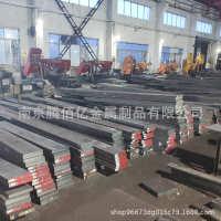 供应H13圆钢热作模具钢淬透性高使用广泛高韧性钢