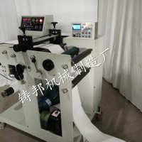 厂家供应小型分切机320型自动分切机商标简易不干胶分条机