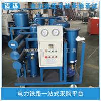 可定制承装修试二级三级四级真空滤油机净油能力6000L/h非标设备