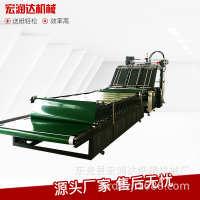 厂家销售全自动裱纸机全自动贴面机覆面机裱纸机效率快现