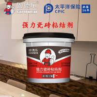 瓷砖背胶强力瓷砖粘结剂5kg代加工高级瓷砖粘合剂干贴强力背涂