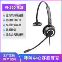 降噪台式电脑PC3.5头戴式呼叫中心话务耳机客服耳麦跨境电商专用