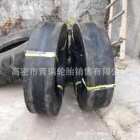 供应前进鲁飞光面压路机轮胎9.00-20900-20井下铲运机轮胎加厚