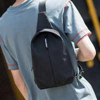 厂家直销韩版潮男士胸包简约斜挎单肩包休闲户外运动定制小背包