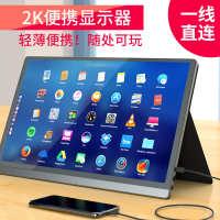 Type-C触摸屏高清15.6寸便携式显示器4K超薄IPS显示器monitor