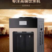 扬电台式饮水机冷热家用温热冰热小型办公室迷你型制冷制热开水机