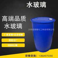 厂家直销水玻璃工业级硅酸钠建筑专用量大优惠泡花碱水玻璃