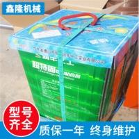厂家批发覆膜设备专业粘合胶水低温液体高强度高粘力金属胶水