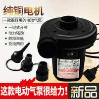 电动充气泵家用充气泵车载充气泵小型充气抽气电泵110V~240V