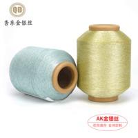 现货批发织唛商标专用AK超细超柔金银丝纺织彩色金银丝线加工