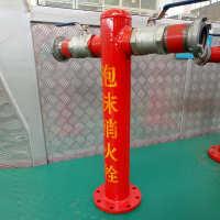 厂家直销量大从优现货支持定制泡沫消火栓泡沫消火栓泡沫消火栓