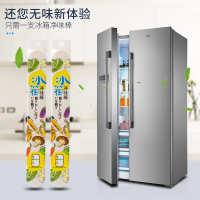 冰箱去味棒除异味去霉清洁棒除臭剂家用冷藏室防臭保鲜棒