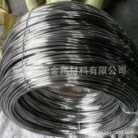 201不锈钢螺丝线201CU不锈钢草酸线3.2MM3.5MM不锈钢铆钉线