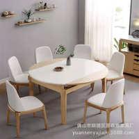 原森雅 来样定制 木餐户型圆桌桌椅