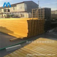 厂家玻璃钢电缆桥架穿线槽走线盒梯式管箱绝缘防火耐腐蚀酸碱支架