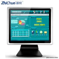 10/12/15寸工业平板电脑自助查询机嵌入式工控一体机纯平防尘