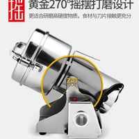 打花椒面辣椒粉的机器家用小型电磨机磨手摇振动芝麻超细粉碎单相