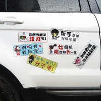 车友会车标创意定制俱乐部汽车贴纸拉花反光贴磁性广告车贴定做