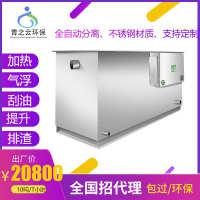 广东厂家直销全自动油水分离器隔油提升设备工业油水分离支持定做