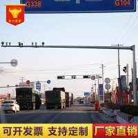 标志杆厂家交通监控杆厂家指示牌杆LED灯标识杆路牌标志杆件
