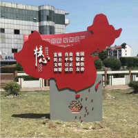 厂家定制创建文明城市公益标牌不锈钢宣传栏雕塑建立式标识牌