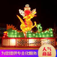 大型室外造型花灯厂家定制春节中秋节七夕节灯展专用广告位花灯