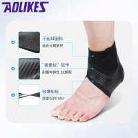 现货批发护踝薄透气固定加压扭伤防护运动护脚踝绷带袜套可定制