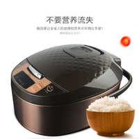 Midea/美的MB-FS4073A电饭锅电饭煲家用大容量不粘聚能柴火饭