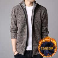 纯色加绒针织开衫毛衣男立领休闲拉链毛衣男式针织外套加绒夹克