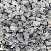 厂家直销石灰石高速公路专用建筑用青石子货源充足