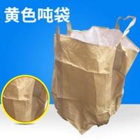 塑料 圆桶型 布聚丙烯装袋包托底黄色