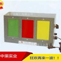 宏达AD-I三色灯AD-I暗室调光射线探伤室暗室中使用三色灯