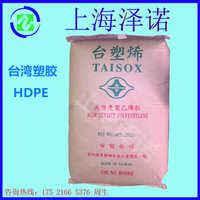 上海现货销售HDPE/台湾塑胶/8010拉丝级,挤出级,发泡级、高密度pe