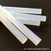 【厂家直销】超强粘力耐老化耐低温性能好环保实惠不透白胶条