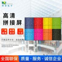 46/49/55寸无缝高清液晶拼接屏电视墙会议室广告LED监控显示屏
