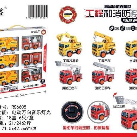 润盛手提礼盒六只装电动音乐灯光工程车消防车男孩女孩最爱3-6岁
