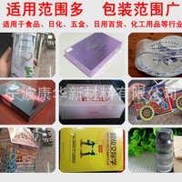 热收缩膜热缩膜包装膜包装机用POF热收缩膜