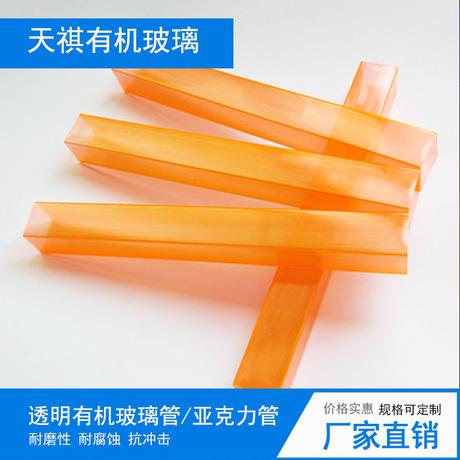 天祺工厂支持定做高透明PC方管亚克力彩色塑料方管彩色明包装方管