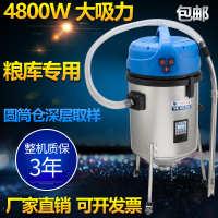 电动粮食取样器粮库深层稻谷小麦玉米扦样取样检测1800w一体机