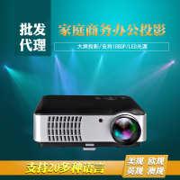 投影仪热销806WIFI版智能家用LDE办公商务投影机高清1080P批发