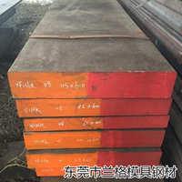 厂家直销高强度耐磨42CrMo圆钢42CrMo合金锻圆42CrMo钢棒现货