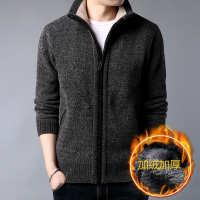 针织开衫男毛衣外套立领加绒加厚韩版秋冬季男士潮流修身线衣夹克
