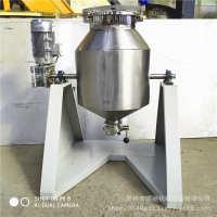 供应小型不锈钢粉末混合搅拌机360度旋转自落式搅拌混料机