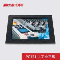 12.1寸工业触摸平板电脑J1900工控机提坦计算机厂家直销