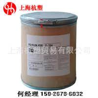 PTFE美国杜邦7A压延粉末绝缘材料阻燃级聚四氟乙烯胶片