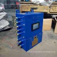 自动控制KXJ127矿用隔爆兼本安型PLC控制箱PLC可编程控制器价格