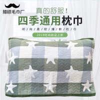 高阳棉布透气三层纱布成人棉枕巾柔软舒适枕头巾礼品定制厂家直销