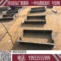 水利盖板钢模具规格沟盖板钢模具水泥盖板钢模具批发定制尺寸