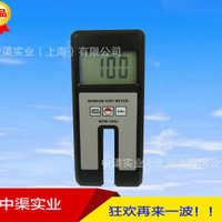 兰泰品牌WTM1000透光率仪WTM-1000透光率测试仪透光度检测仪器