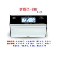 誉德智能型-988数字光泽度计全自动石材测光仪金属陶瓷测光仪